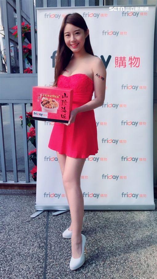 friDay購物,年菜,遠時數位科技,佛跳牆