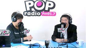 陳炳甫接受POP Radio《POP搶先爆》節目專訪,《POP搶先爆》提供