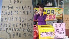 10歲女孩吹陶笛籌義大利演出旅費/思涵媽媽授權提供