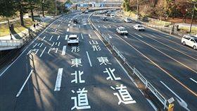 ▲日本交通(圖/翻攝網路)