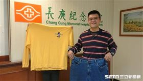林先生經中藥調理減肥,並配合飲食與生活方式的調整,體重從129公斤降至97公斤,健康狀況明顯改善。(圖/長庚醫院提供)