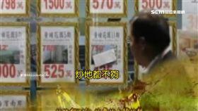 一國兩制看香港 諷中國人如