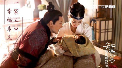趙麗穎與馮紹峰戲裡戲外都是夫妻。(圖/LINE TV提供)