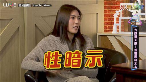 影片授權:luve.tv taiwan