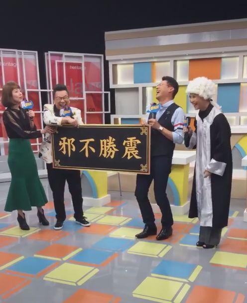 謝震武近日主持新節目《震震有詞》/臉書