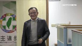 高志鵬入監0800