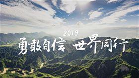 蔡英文臉書封面照片 圖/翻攝自臉書