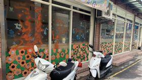 新北,永和,托嬰中心,虐嬰,虐童,鍋鏟,張維倩,抗議,噴漆(圖/翻攝畫面)
