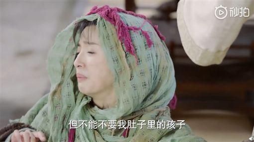 林依晨,張彬彬,小女花不棄,懷孕,套路(圖/翻攝自微博)
