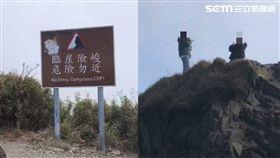 合歡山、武嶺亭,遊客翻越圍欄拍照