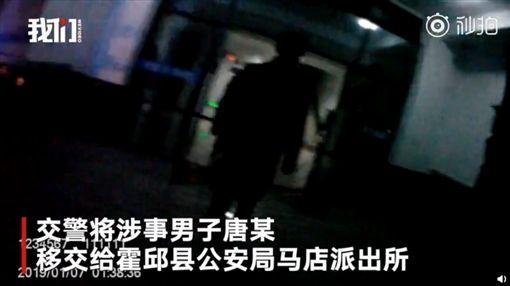 車震,性侵,大陸,安徽/新京報