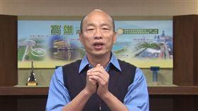 韓國瑜,拜年,英文,拉丁文,台語 圖/翻攝畫面 高雄市政府提供