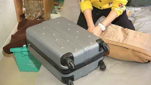 空姐出國行李箱打包術!「交叉包疊法」省空間-行李箱-