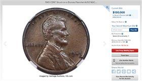 (圖/翻攝自Heritage Auction官網)美國,二戰,硬幣,銅幣,收藏