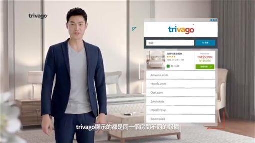 Mr. trivago,訂房先生,李沛勳(翻攝自李沛勳臉書)