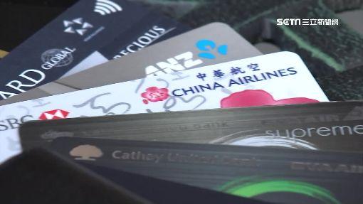 (業配)匯豐玉璽卡20i1820092411