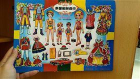 童年,回憶,紙娃娃,恐怖,傳說,爆怨公社 圖/翻攝自臉書爆怨公社