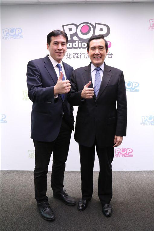 《POP撞新聞》主持人 黃暐瀚專訪:前總統 馬英九