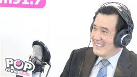 《POP撞新聞》主持人 黃暐瀚專訪:前總統 馬英九 圖/《POP撞新聞》提供