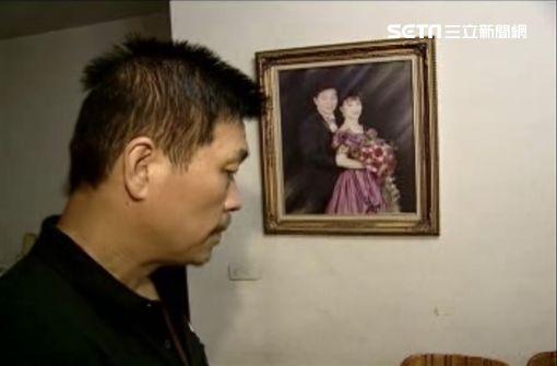 抗SARS和平醫院護理長陳靜秋、丈夫唐四虎/資料照