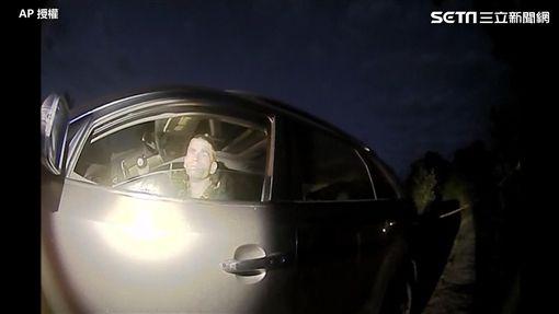 警方接獲報案有可疑車輛出現在私人土地上。(圖/AP授權)