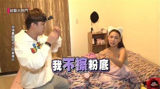 熊熊/翻攝自我愛大熱門YouTube