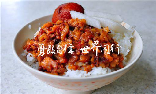 一張滷肉飯照片 讓駐外小編紅回台灣