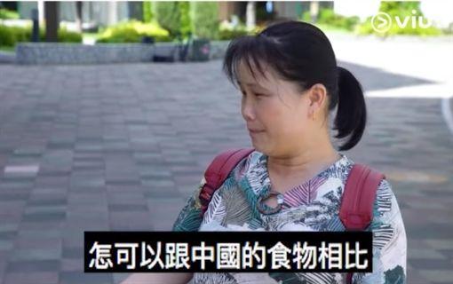 日本住宅區,日本人,中國人(圖/翻攝自ViuTV臉書)