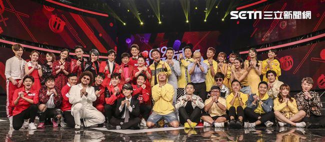 2019超級華人風雲大賞,龍虎兩隊全體藝人合影。(記者林士傑/攝影)