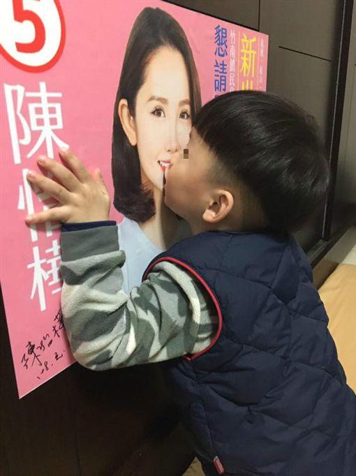 竹南,民代,陳怡樺,強吻,兇手,男孩 圖/翻攝自陳怡樺臉書