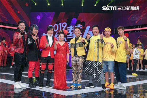 2019超級華人風雲大賞