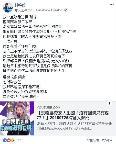 安迪,林吟蔚(圖/臉書)