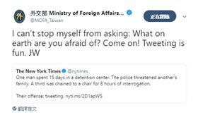 外交部長吳釗燮在外交部推特嗆辣發文。(圖/翻攝自自外交部推特)