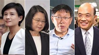 蘇接閣揆⋯是蔡總統對敗選的反省嗎?
