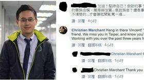 原任外交部長室主任的趙怡翔,近日外派我駐美代表處一等諮議引發爭議,美國在台協會政治組組長馬志安(Christian Marchant)在趙怡翔臉書表達力挺。照片翻攝自趙怡翔臉書。