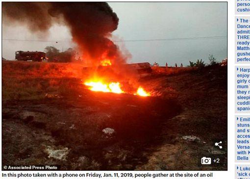 奈及利亞,非洲,爆炸,油罐車/daily mail