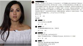 俄羅斯正妹 拍片護台灣 引來中國網友留言。(組合圖/翻攝自YouTube)