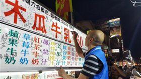 韓國瑜促進經濟逛六合夜市,如今卻面對攤商惡意漲價風波