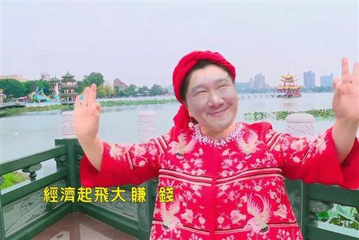 館長P圖將白冰冰的臉P成自己/翻攝自飆捍臉書