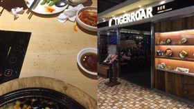 民眾吃火鍋驚見成堆活蛆蠕動 連鎖韓式餐廳道歉了(圖/爆料公社)