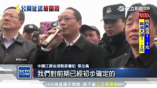 疫苗過期打官腔 陸官員遭抗議家長圍毆