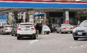 油價大漲 加油趁早(1)