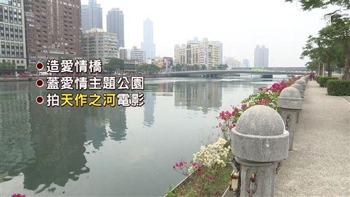 獲瓊瑤高評價!韓冰將演電影《天作之河》 韓國瑜想在愛河蓋座橋
