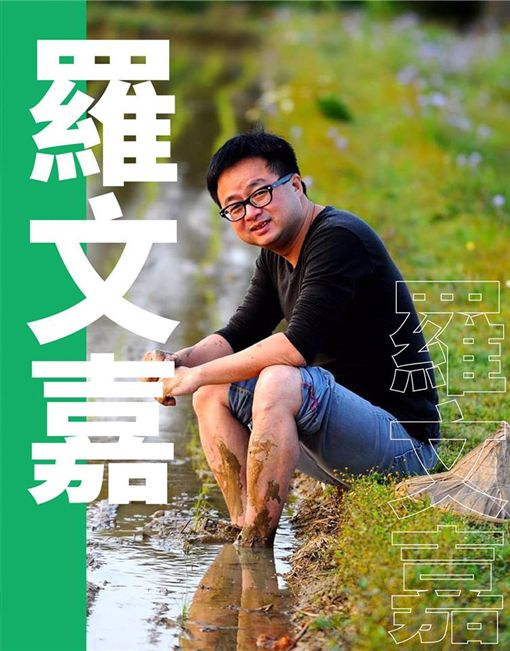 羅文嘉(圖/翻攝自卓榮泰臉書)