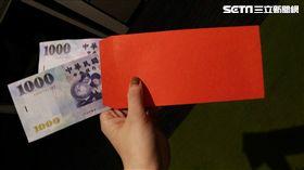 2000元紅包(示意圖)