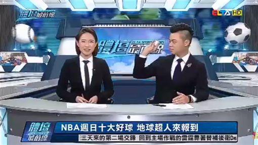 體育主播,性騷擾,張旖旂,魏楚育,職場霸凌,/翻攝自張旖旂臉書