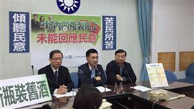 ▲國民黨立院黨團召開記者會,批評蘇內閣是複製貼上。(圖/記者林仕祥攝)