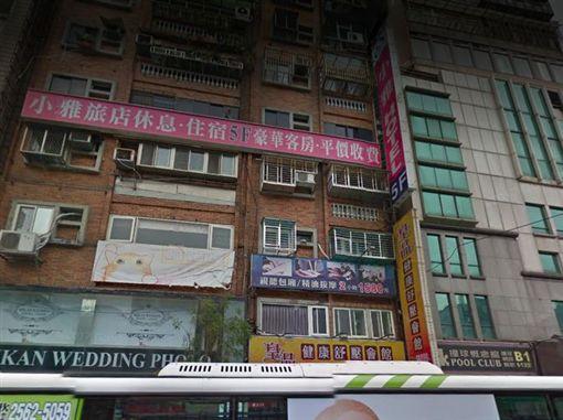 小雅旅店。翻攝Google map