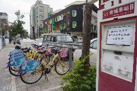 金門K-Bike全面暫停營運(1)