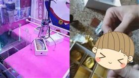 iPhone X,夾娃娃,套路,騙炮,印尼,保險套,蘋果,手機, 圖/翻攝自Amrozi臉書